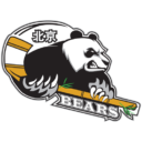 BEARS - BIIH - BEIJING INTERNATIONAL ICE HOCKEY LEAGUE