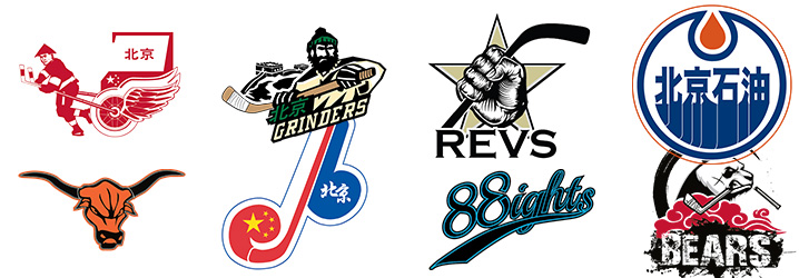 Draft - 2016-2017