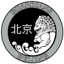 GUARDIANS - BIIH - BEIJING INTERNATIONAL ICE HOCKEY LEAGUE
