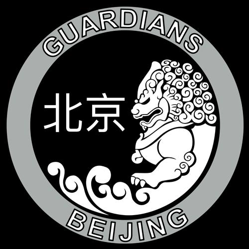 GUARDIANS - BIIH - BEIJING INTERNATIONAL ICE HOCKEY LEAGUE