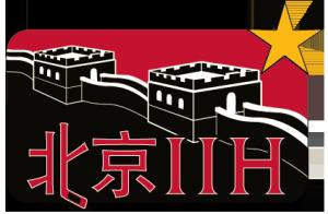 Beijing International Ice Hockey - 北京国际冰球队