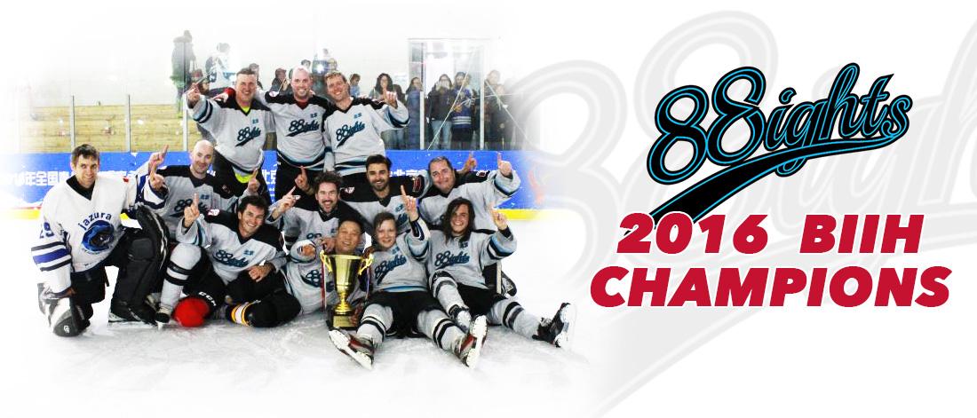 Eighty-Eights: 2016 BIIH Champions
