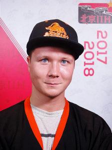 BULLS Aleksi Lunkka