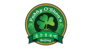Paddy O'Shea's - www.paddyosheasbeijing.com