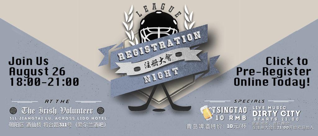 Registration-Open-2017
