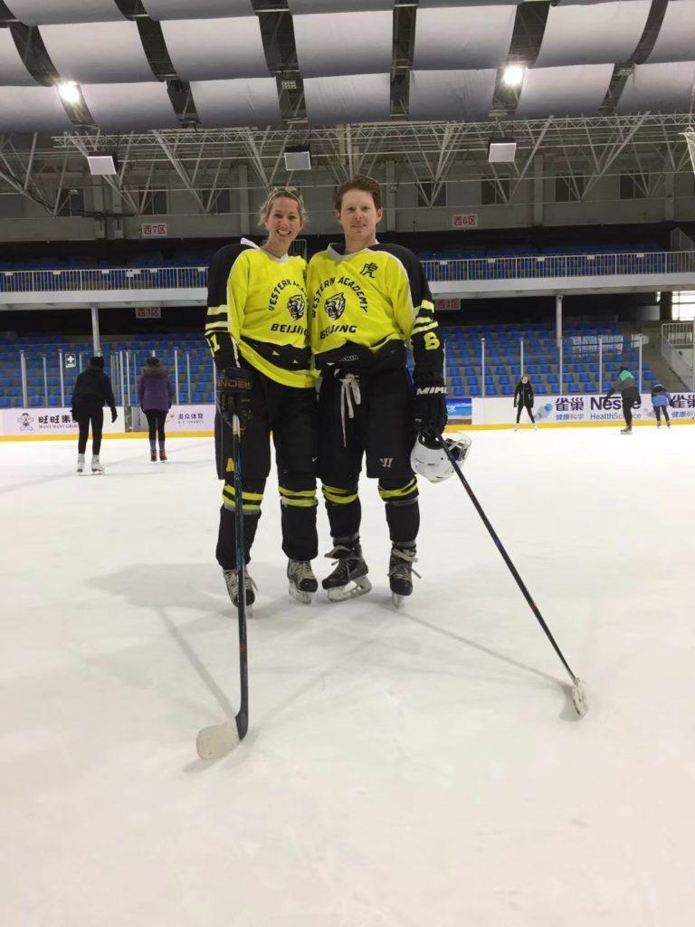 Beijing - Humboldt - Hockey - Revs