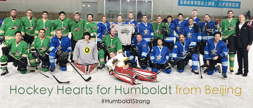 Hockey Hearts for Humboldt – from Beijing
