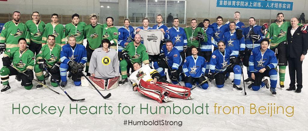 Hockey Hearts for Humboldt – from Beijing