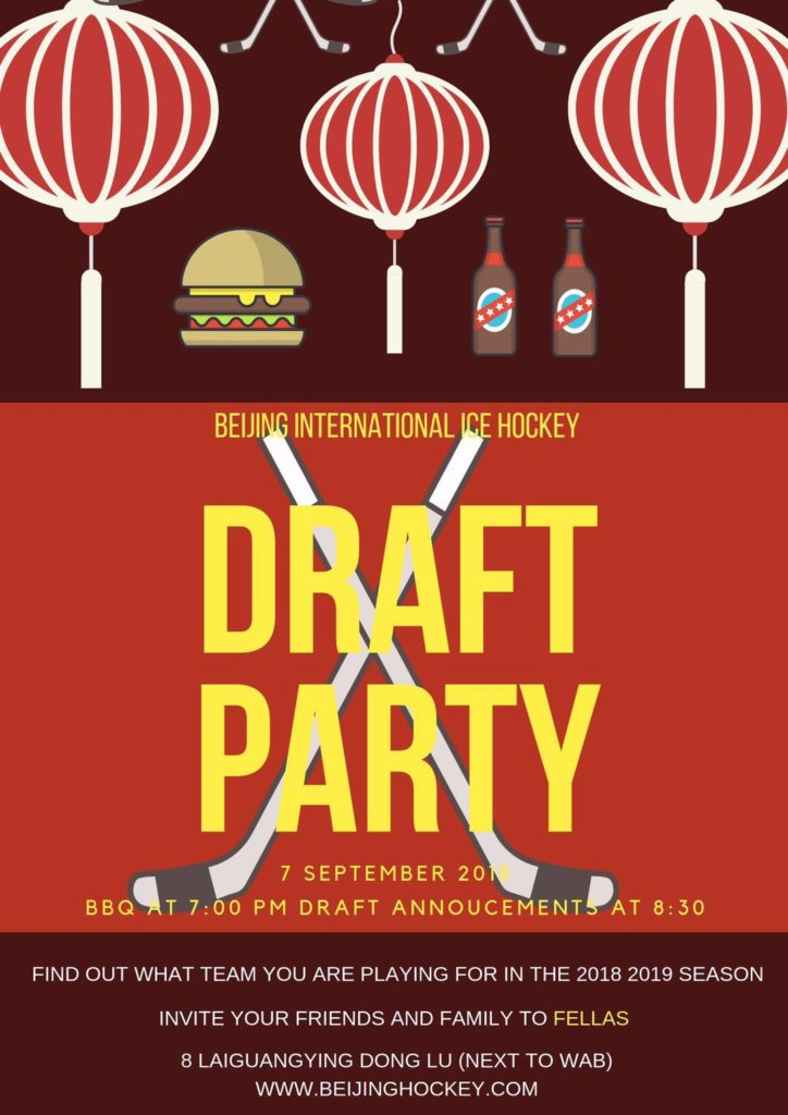 2018 BIIH DRAFT PARTY