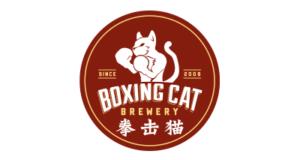Boxing Cat Brewery - BIIH Sponsor