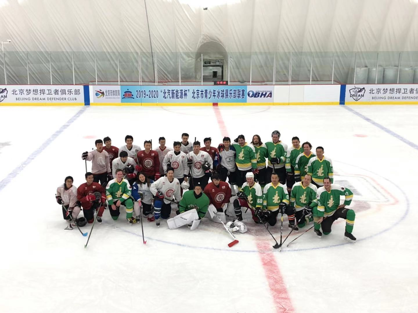 Chinese University Hockey League Pre-Season Game: Peking University vs. Beijing Northstars