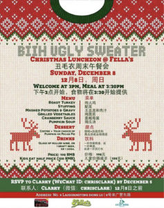 BIIH Ugly Sweater Christmas Luncheon: December 8