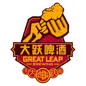 Great Leap Brewing   Sponsor - BIIH